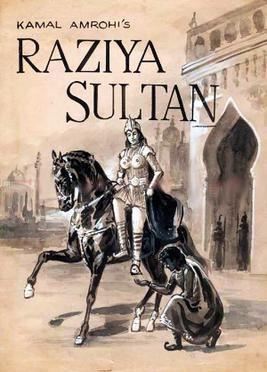 Raziya Sultan (film) Raziya Sultan film Wikipedia