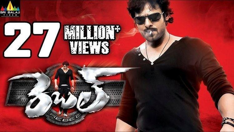 Rebel (2012 film) Rebel Telugu Full Movie Latest Telugu Full Movies Prabhas