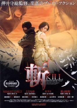 Rebellion: The Killing Isle Rebellion The Killing Isle