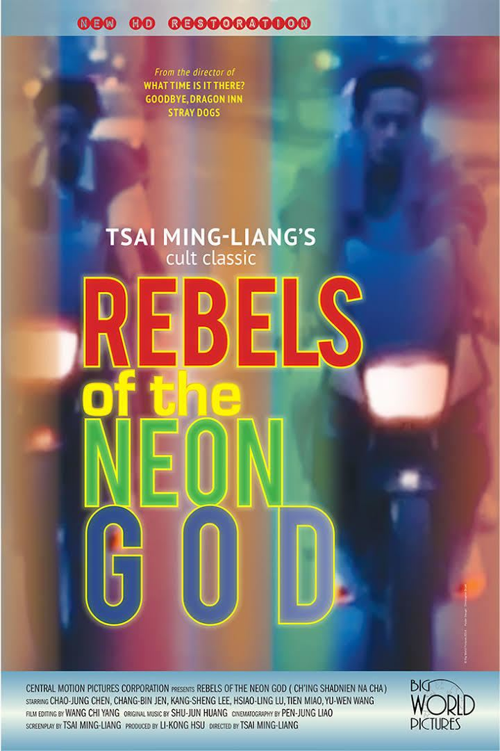 Rebels of the Neon God t2gstaticcomimagesqtbnANd9GcSyGD8KZaUtONJpaO