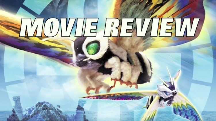Rebirth of Mothra II REBIRTH OF MOTHRA II 2 1997 Movie Review