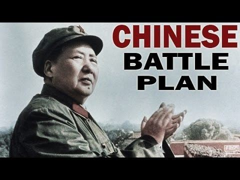 Red Chinese Battle Plan Red Chinese Battle Plan for World Domination 1967 American