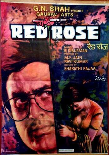 Jabberwock Of red roses and hanky pankies the strange case of