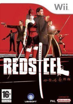 Red Steel Red Steel Wikipedia