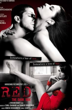 Red The Dark Side 2007 Hindi Movie 300MB DVDRip 480p