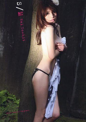Rei Yoshii CDJapan Rei Yoshii Photo Book quotSM Rei Yoshiiquot Hajime