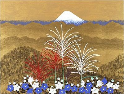 Reiji Hiramatsu Mt Fuji in Autumn lithograph by Reiji HIRAMATSU Reiji