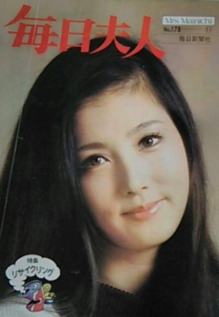 Reiko Ohara Ohara Reiko 19462009 Japanese Actress Japanese