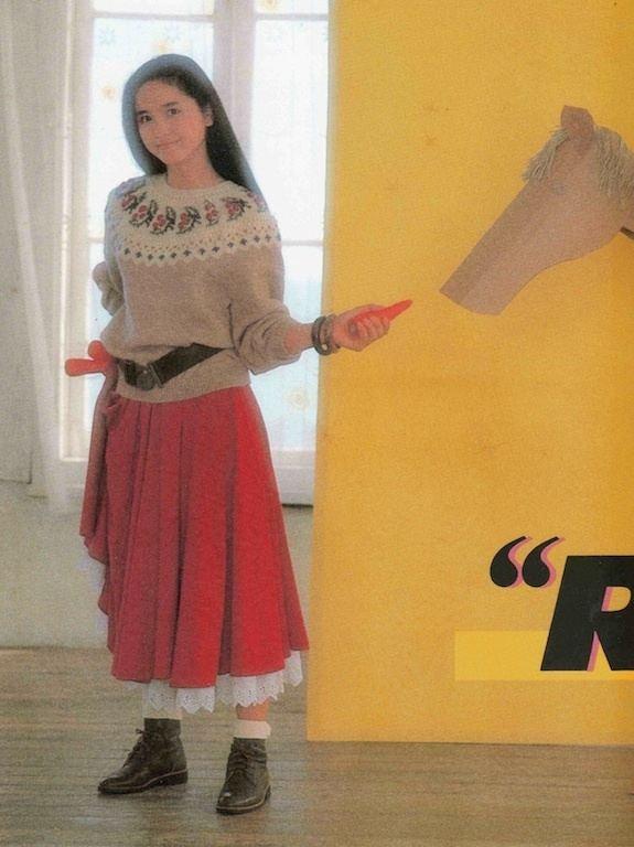 Reimy REIMYRCOLUMBIA Records