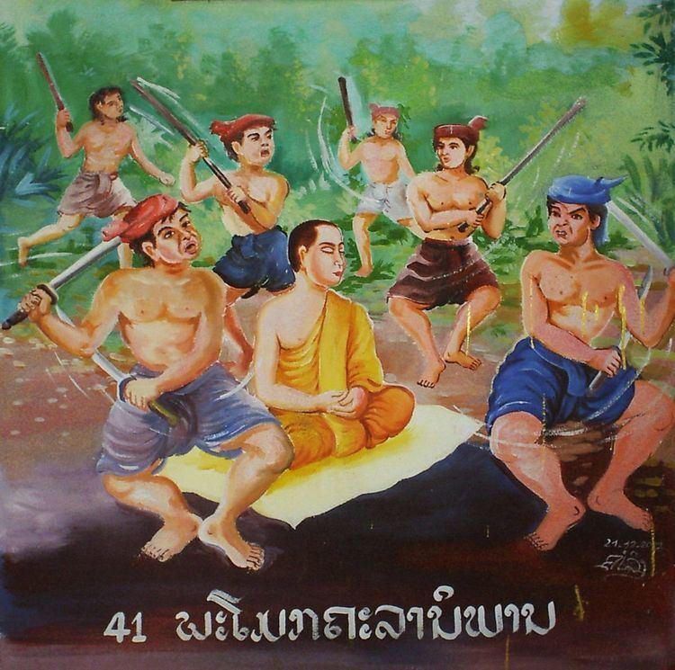 Relics of Sariputra and Mahamoggallana