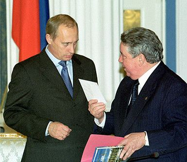 Rem Viakhirev Rem Viakhirev Wikipedia
