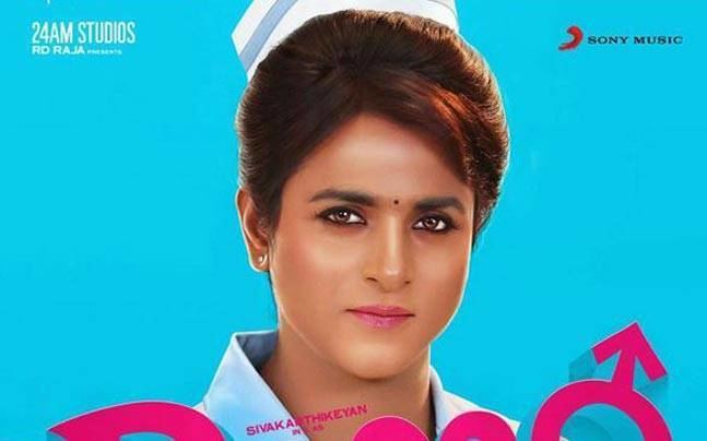 Remo (film) Remo first look poster Sivakarthikeyan turns into a female nurse