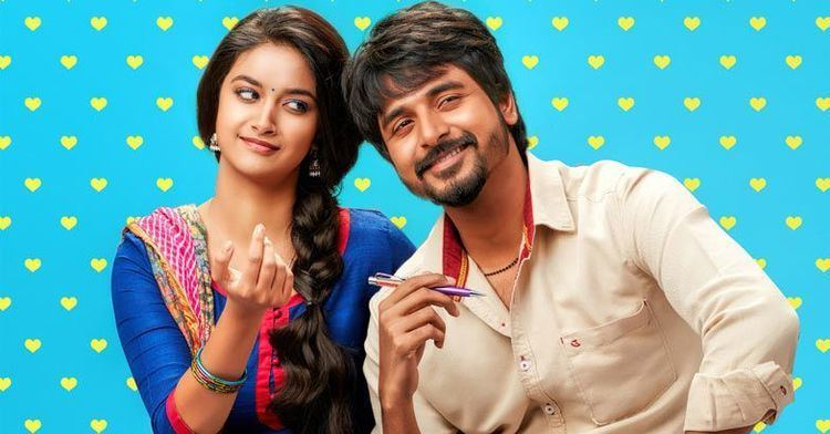 Remo (film) Sivakarthikeyan39s 39Remo39 gets a release date