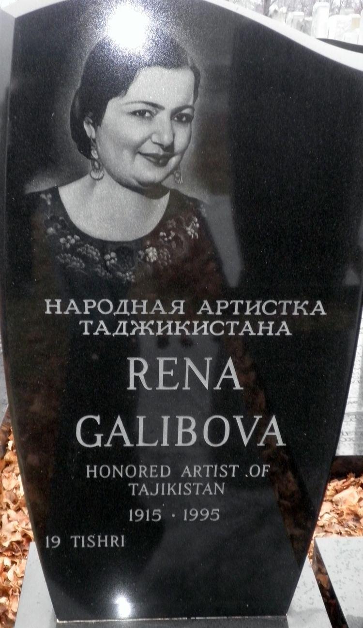Rena Galibova httpsuploadwikimediaorgwikipediacommons66