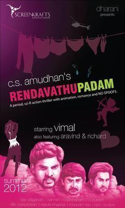 Rendavathu Padam movie poster