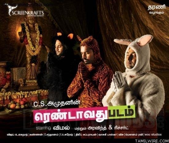 Rendavathu Padam Rendavathu Padam 2013 Download Tamil Songs