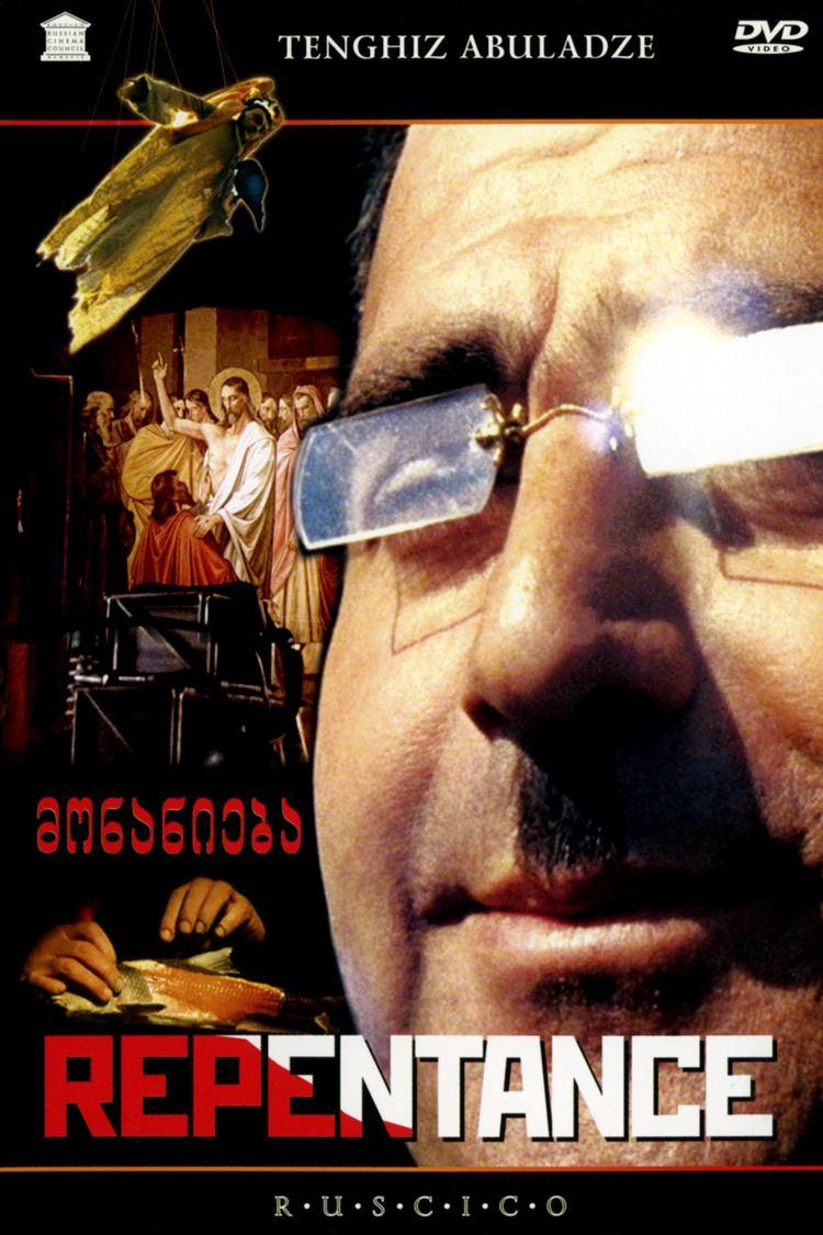 Repentance (1987 film) wwwgstaticcomtvthumbdvdboxart10951p10951d
