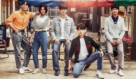 Reply 1988 Reply 1988 1988 Watch Full Episodes Free Korea TV