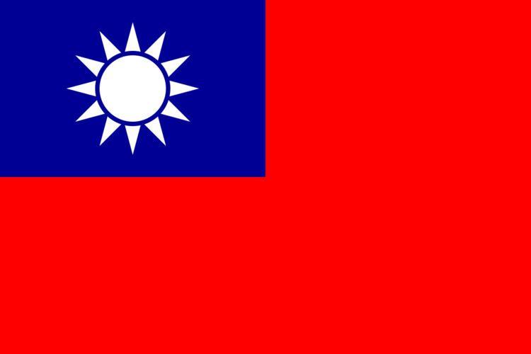 Republic of China at the 1966 Asian Games
