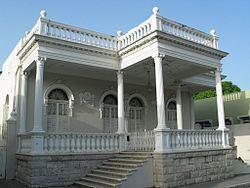 Residencia Subirá httpsuploadwikimediaorgwikipediacommonsthu