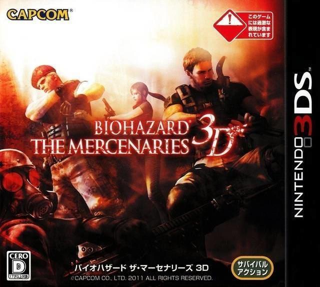 Resident Evil: The Mercenaries 3D Resident Evil The Mercenaries 3D Box Shot for 3DS GameFAQs