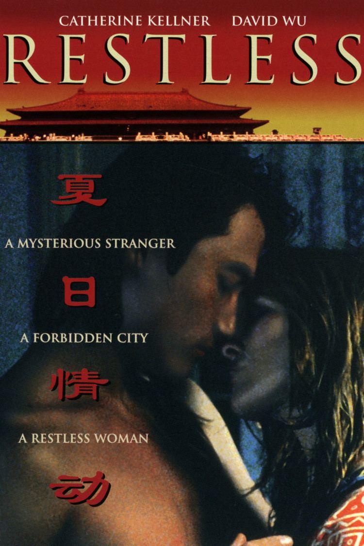 Restless (1998 film) wwwgstaticcomtvthumbdvdboxart66048p66048d
