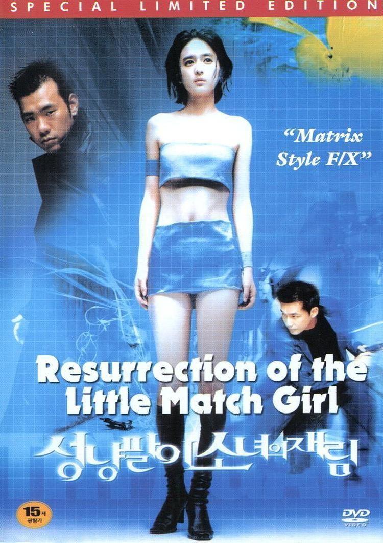 Resurrection of the Little Match Girl RatingMoviesCom Resurrection Of The Little Match Girl 2002