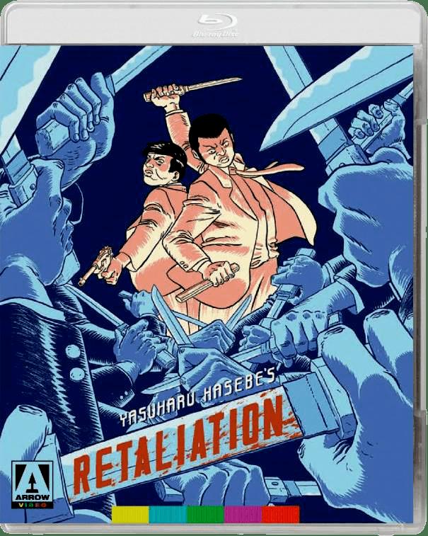 Retaliation (film) wwwcityonfirecomwpcontentuploads2015021183