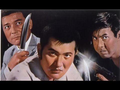 Retaliation (film) Blood Brothers Retaliation 1968