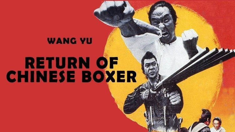 Return of the Chinese Boxer Wu Tang Collection Return Of The Chinese Boxer YouTube