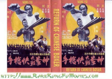 Return of the Chinese Boxer Return Of The Chinese Boxer
