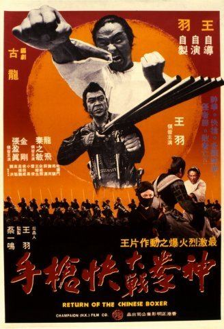 Return of the Chinese Boxer Cool Ass Cinema Return of the Chinese Boxer 1977 review
