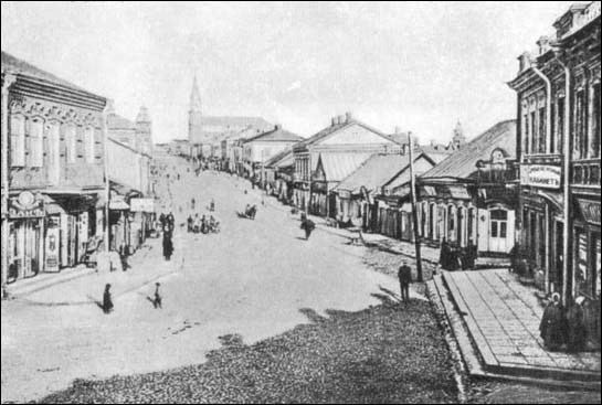 Rezekne in the past, History of Rezekne