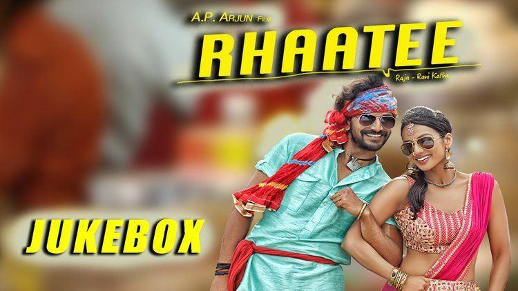 Rhaatee Rhaatee Jukebox V Harikrishna A P Arjun Dhananjaya Sruthi