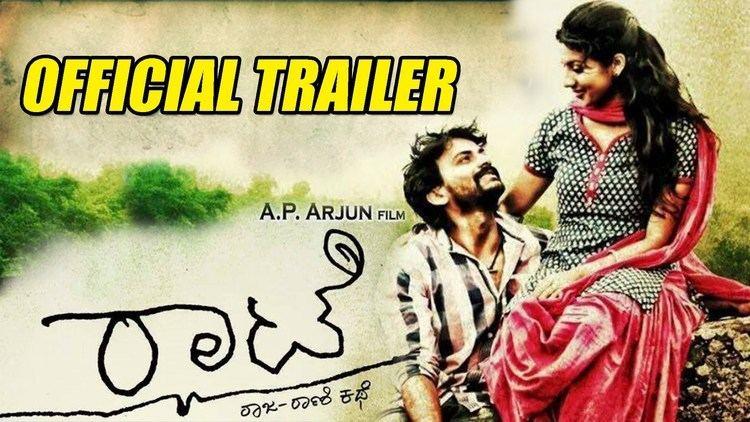 Rhaatee Rhaatee Official Trailer A P Arjun V Harikrishna Dhananjaya