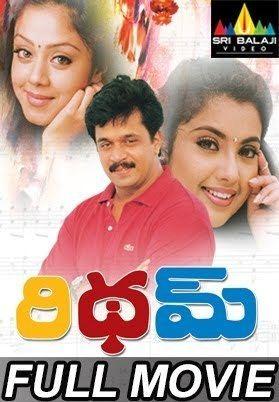Rhythm (2000 film) Rhythm 2000 Telugu HD Movie Arjun Jyothika Meena Ramesh