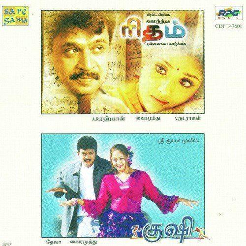 Rhythm (2000 film) Rhythm Kushi Tamil Film Rhythm Kushi Tamil Film songs Tamil Album