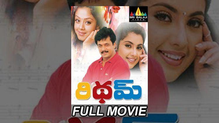 Rhythm (2000 film) Rhythm Telugu Full Movie Arjun Jyothika Meena Sri Balaji Video