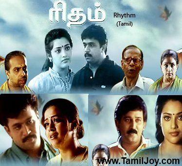 Rhythm (2000 film) Rhythm 2000 Tamil MP3 Songs Download