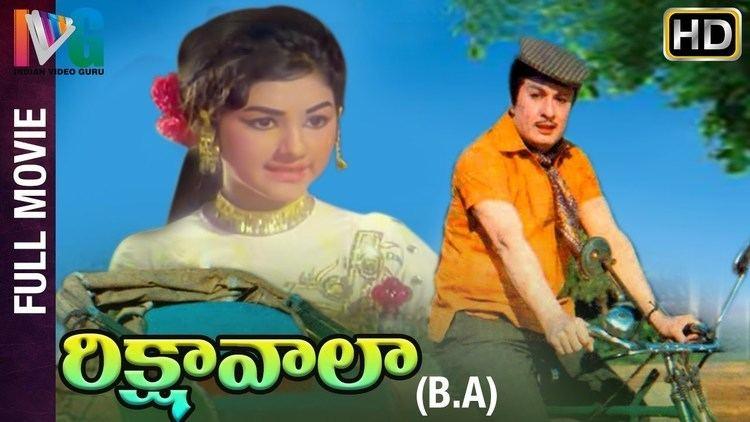 Rickshawkaran Rikshawala BA Full Telugu Dubbed Movie MGR Manjula