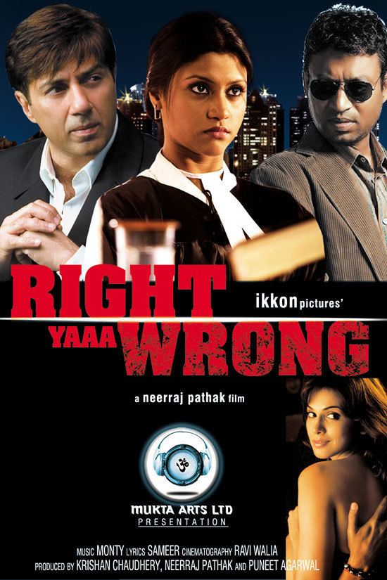 Right Yaaa Wrong 2010 Movie Images Videos Audios Latest News