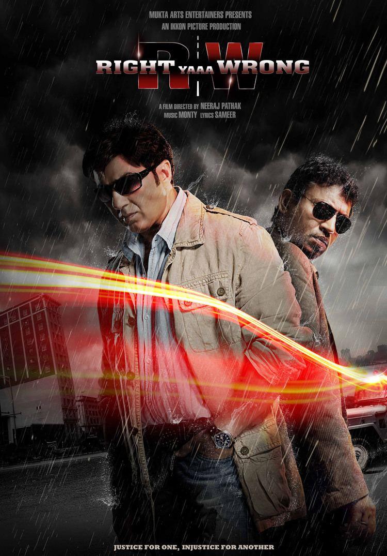 movie poster by sachin lokhande at Coroflotcom