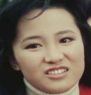 Rika Miura Picture of Rika Miura