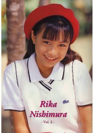 Image result for Rika Nishimura