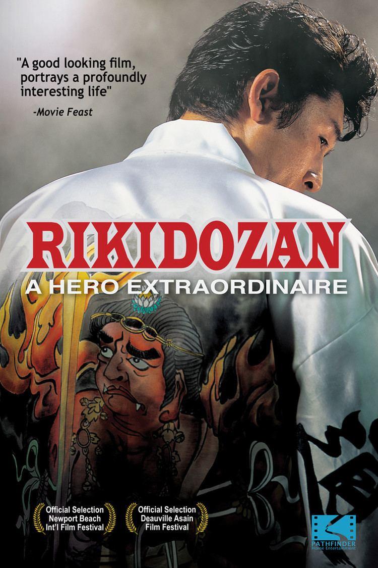 Rikidōzan (film) wwwgstaticcomtvthumbdvdboxart8648817p864881