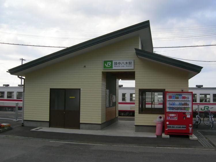 Rikuchū-Yagi Station