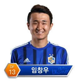 Rim Chang-woo wwwuhfctvw2015imgplayerplayerlist28jpg