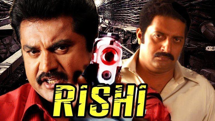 Rishi (2001 film) Rishi 2016 Full Hindi Dubbed Movie Sarath Kumar Prakash Raj
