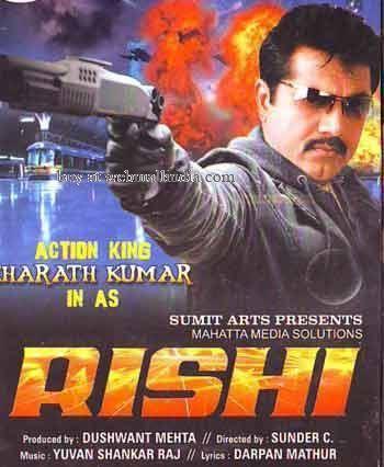 Rishi (2001 film) Rishi film Alchetron The Free Social Encyclopedia
