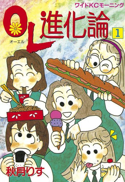 Risu Akizuki Risu Akizuki Person Comic Vine